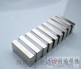 NdFeB磁铁、磁铁出口,异形磁铁加工