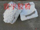 聚苯板专用外墙胶粉/粘接胶粉