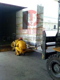 冷柜线搬迁 - 广州明通免费的设备搬迁顾问服务