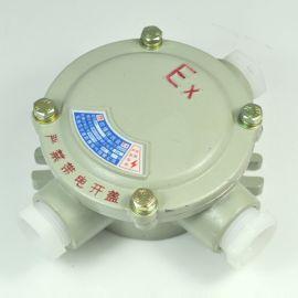 三通防爆穿线盒,driflex防水接线盒