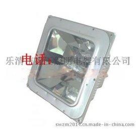 海洋王NFC9101棚顶灯 防眩双端金卤灯