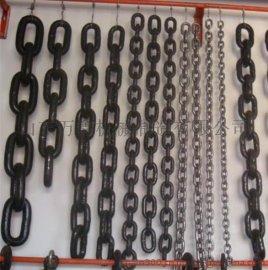 供应鲁兴牌福建锰钢材质18(a)x54船用舱盖链条,船用锚链
