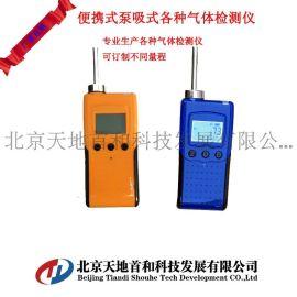 二硫化碳分析仪/便携式二硫化碳检测报警仪