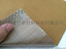 钢材/冷轧气相防锈纸