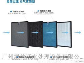 空氣淨化器濾網;淨化器濾網;家用空氣淨化器過濾網