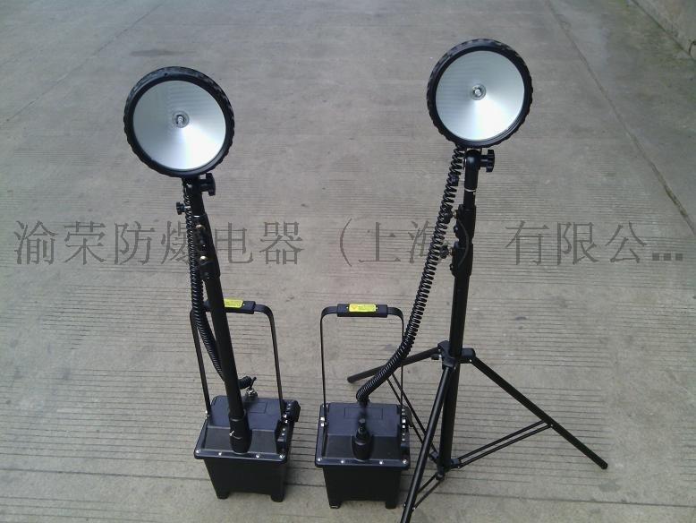遼寧遼陽市移動式防爆泛光工作燈特價