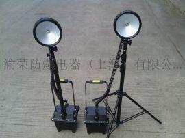 遼甯辽阳市移动式防爆泛光工作灯特价