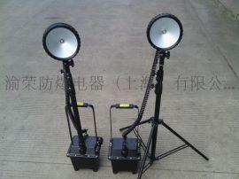 遼甯遼陽市移動式防爆泛光工作燈特價