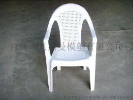 椅子凳子桌子模具 塑料椅子凳子桌子模具 家用品模具生产批发