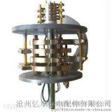 電動機配件旋轉中心集電器,行車滑線集電器,廠家直銷