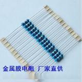 厂家生产 金属膜电阻 精密电阻