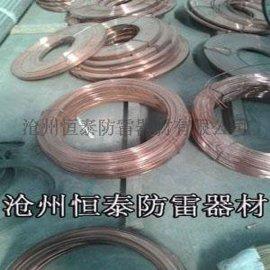 防雷接地产品-40*4铜包钢扁钢-恒泰铜包钢扁钢厂家