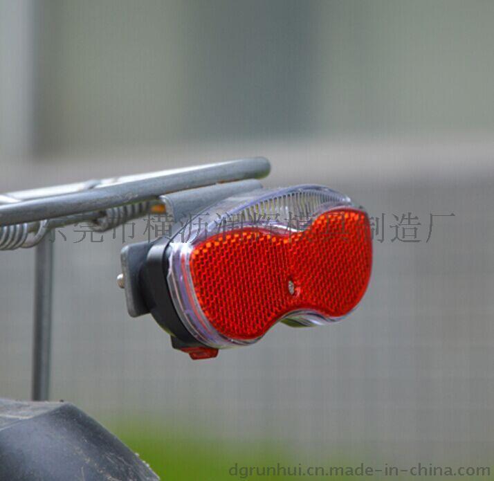 自行車尾燈模具、安全燈模具