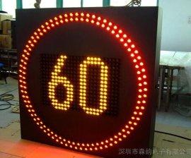 限速标志牌,高速公路隧道限速标志,LED限速标志生产厂家,限速标志价格