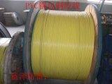 PVC銅包鋼絞線120
