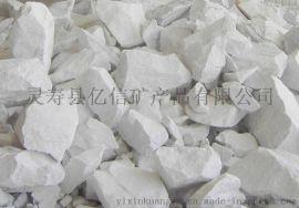 亿信600目橡胶级滑石粉/电缆级滑石粉/塑料级滑石粉