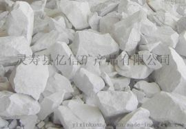 億信600目橡膠級滑石粉/電纜級滑石粉/塑料級滑石粉