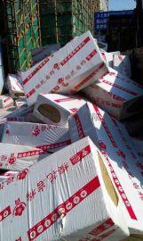 各类集装箱保温材料 改装车保温隔热层 保温材料