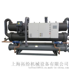 水冷式工业冷水机 常温双机二