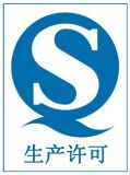 河南省大米生產許可證SC認證辦理