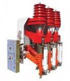 供應FKRN12-12D/T125-31.5高壓系列負荷開關