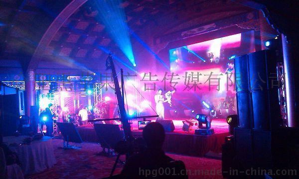 安徽专业舞台设计搭建公司   合肥舞台搭建策划执行