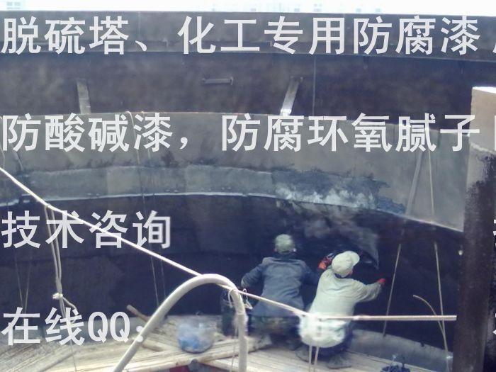 污水处理池化工车间防腐耐酸碱环氧树脂胶