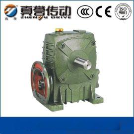 真誉传动WPDA100蜗轮蜗杆,,减速机WPDA100减速机铁壳减速器