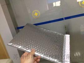 镀铝膜复合气泡袋厂家-苏州市星辰新材料有限公司