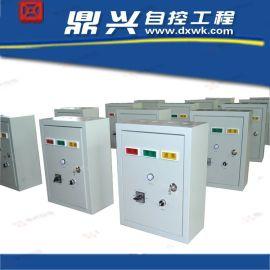 DXRF 三防通风方式控制箱 153 8860 2386