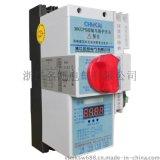 全國供應MKCPS-100控制與保護開關