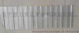 穿孔铝板压型吸音板高压静电粉末喷塑冲孔板