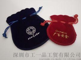 厂家定做绒布袋 饰品袋 零钱袋 束口袋