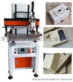 丝印机/网印机常见故障及排除方法