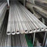 台北304不锈钢制品管 不锈钢圆管