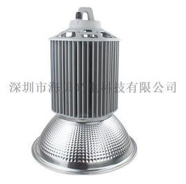 Osram灯珠大功率钢铁厂房照明LED工矿灯150W,配透明PC密封罩