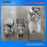 五穀雜糧磨粉機自帶水冷裝置【您聽過嗎?】