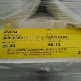 耐香水塑料【PCTA伊士曼化学AN004】化妆品包装