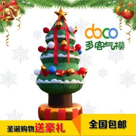 圣诞节充气气模 装饰气模老人/树/雪人/麋鹿/拐杖/礼物卡通气模人