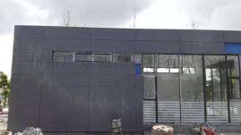 冲孔铝板|冲孔铝单板【金属材料】