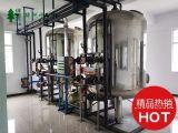 全自动软化水设备,锅炉软化水设备【东莞绿洲软化水设备厂家】
