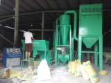 河北定州環保磨粉機廠家
