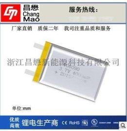 3.7V聚合物锂电池606090 4000mAh 厂家直销足容优质移动电源