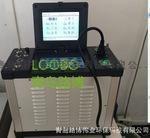 廠家直銷LB-62型煙氣綜合分析儀環境監測勞動保護工業衛生廠礦