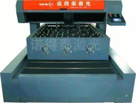 刀模激光切割机、1500W大功率刀模激光切割机