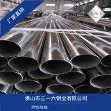 生产316不锈钢管19,22,25,32不锈钢圆管