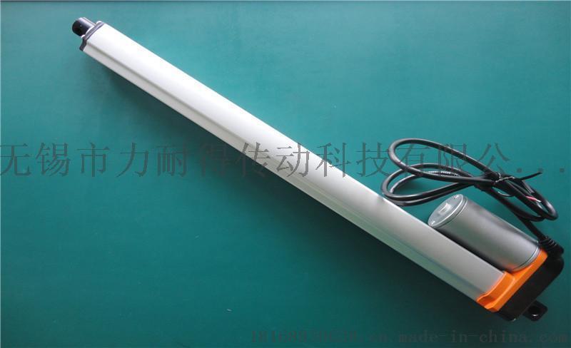 【新款】线型推杆电机&机械设备电机推杆价格
