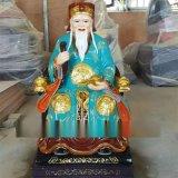 佛道家佛像廠訂做城隍爺像1.3米 城隍奶奶塑像 樹脂玻璃鋼佛像