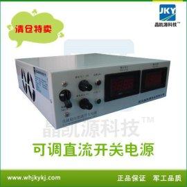 1500W工控电源足功率开关电源150V10A 可调直流开关电源**特卖