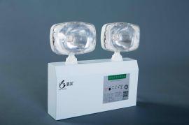 新款LED应急壁灯消防应急双头灯led应急照明灯 厂家直销批发